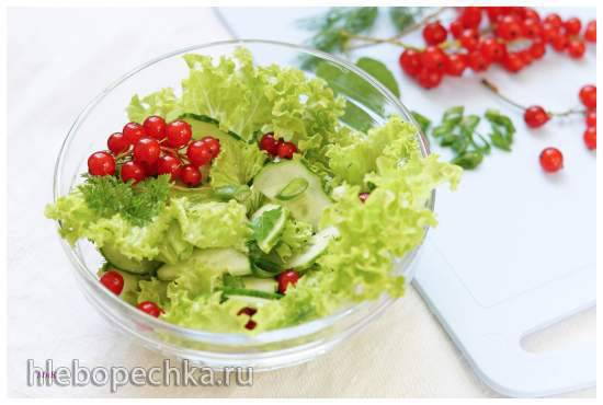 Салат овощной с ягодами красной смородины Салат овощной с ягодами красной смородины