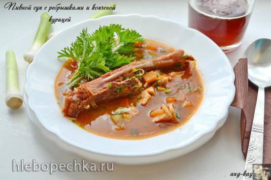 Пивной суп с ребрышками и копченой курицей