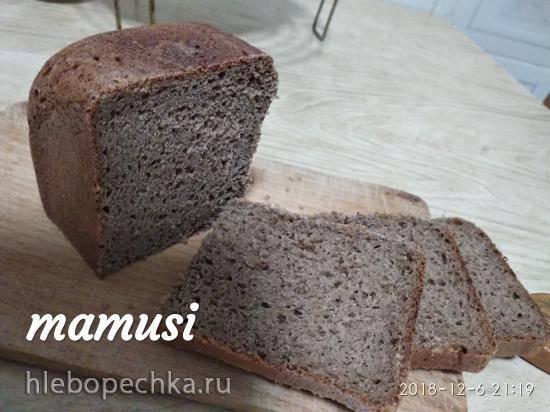 Хлебушек ржано-пшеничный «Страсти по-Вестфальски»