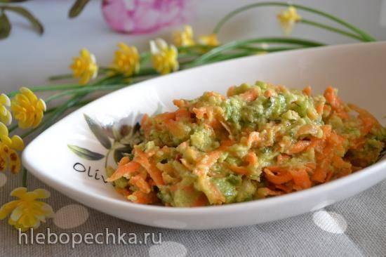 Паста из авокадо с сырой морковью, вялеными томатами (для вегетарианцев)