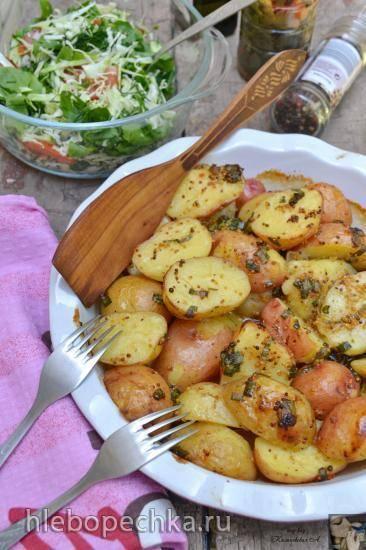 Картофель молодой с горчично-медовым соусом