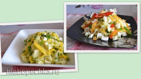 Два салата из белокочанной капусты (манго и персик)