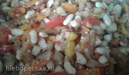Салат с баклажанами и белой фасолью (на зиму)