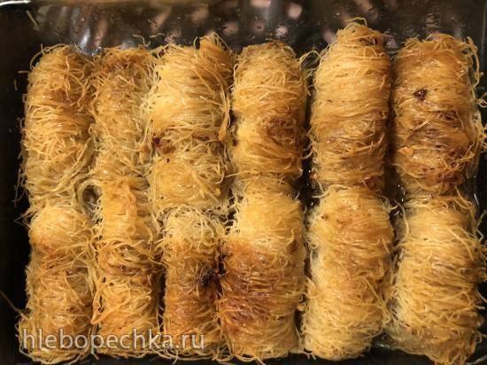 Кандаифи (Κανταΐφι) в гриле Нинзя