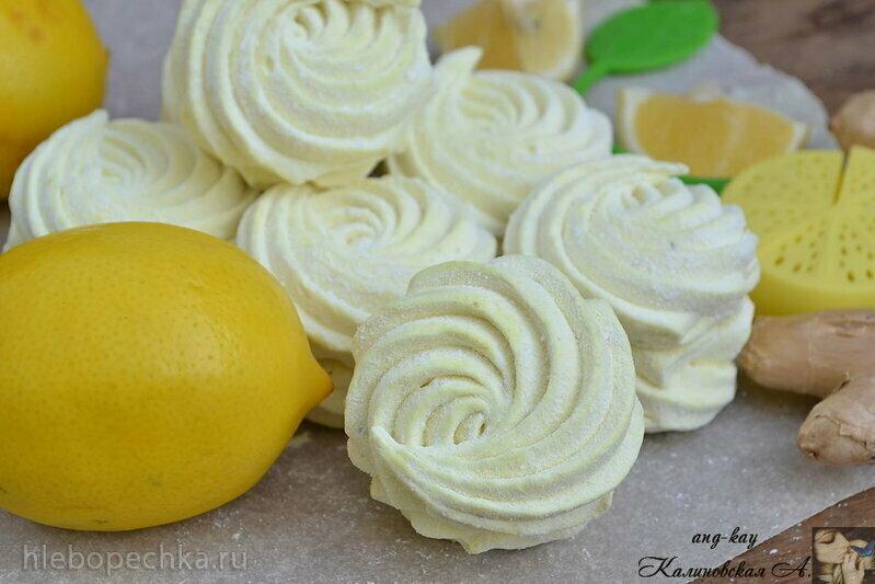 Зефир лимонный с имбирем