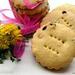 Бристольское пасхальное печенье Сомерсет