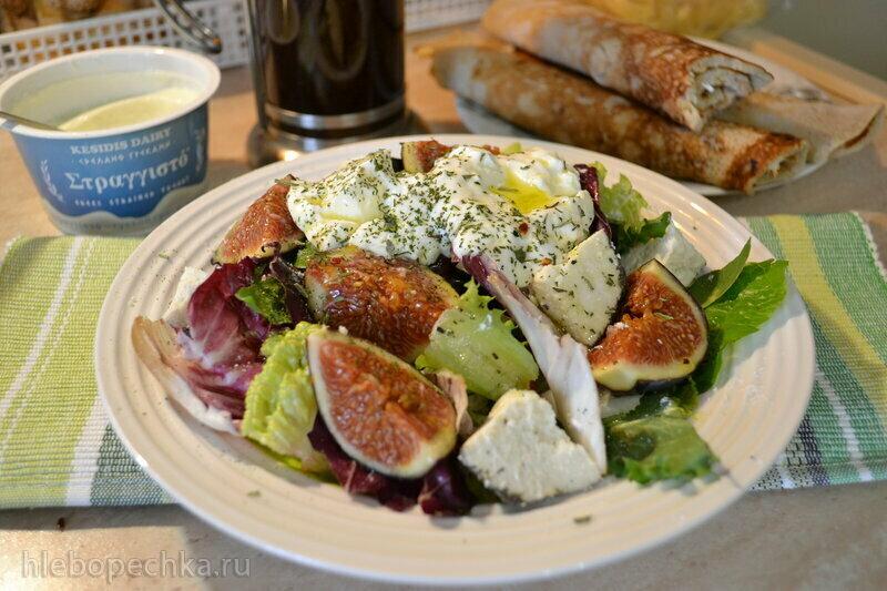 Салат зеленый микс с инжиром и греческим йогуртом