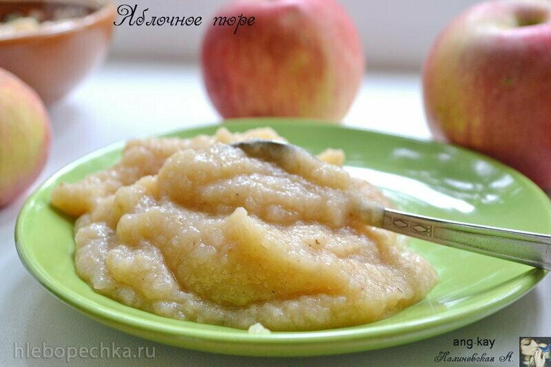 Яблочное пюре на сейчас и впрок (+видео)