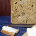 Тыквенный хлеб с беконом и грецкими орехами