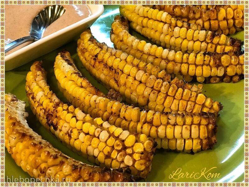 Пикантная кукуруза, запечённая в аэрофритюрнице