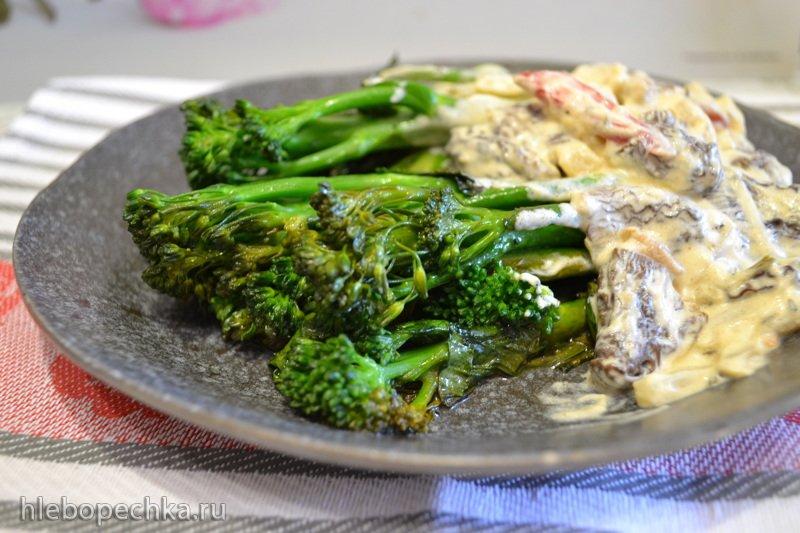 Брокколини под сливочным соусом из сморчков