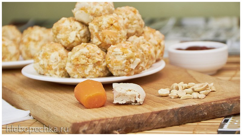 Закуска Курино-морковно-арахисовые шарики