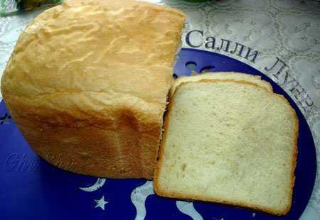 Хлеб Салли Лунн (хлебопечка)