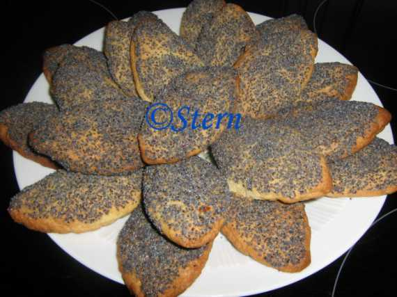 Печенье песочное «Лепестки»