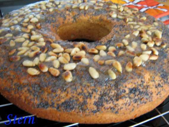 Пирог песочный с фруктами