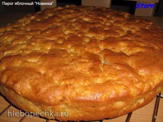 Яблочный пирог Новинка