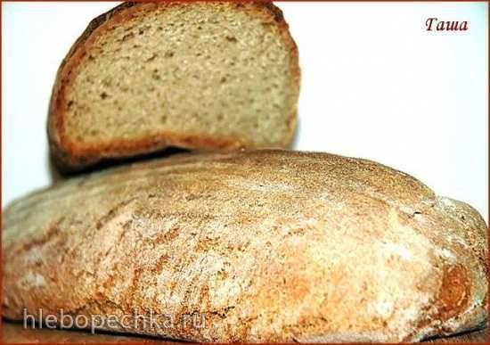 Немецкий ржаной хлеб Holsteiner Landbrot (Гольдштейнский деревенский хлеб)