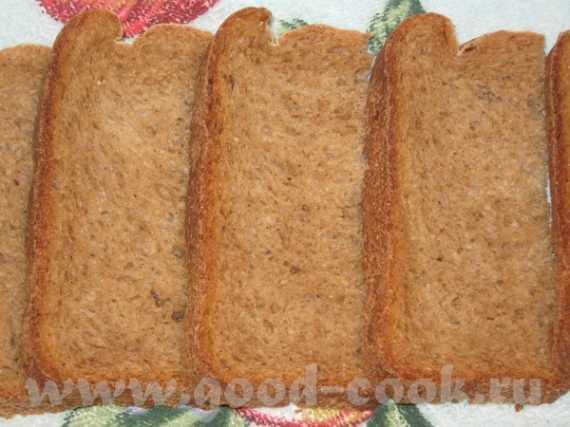Хлеб Аромат (ГОСТ)  (хлебопечка)