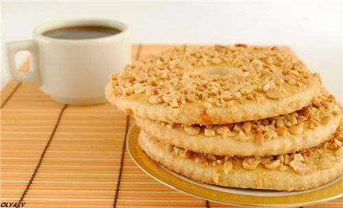 Печенье Песочное кольцо с арахисом
