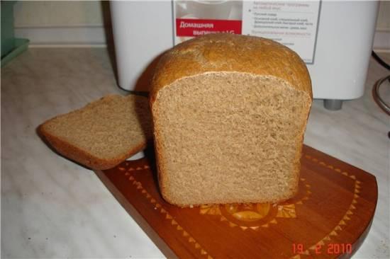 Ржаной хлеб - Старинный Русский Рецепт