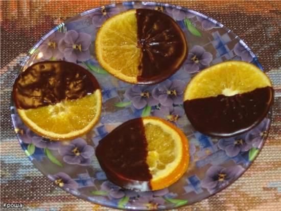 Апельсины в шоколадной глазури