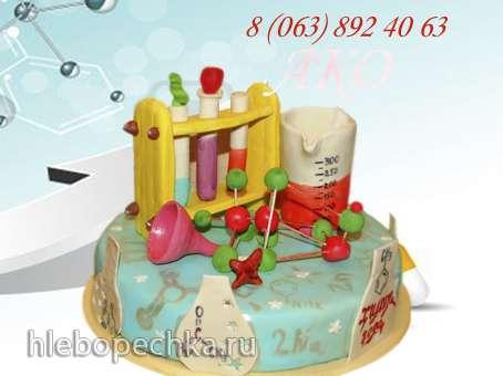 Медицина (Торты)