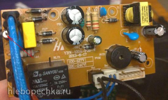 Мультиварка-скороварка-медленноварка Steba DD1 Eco