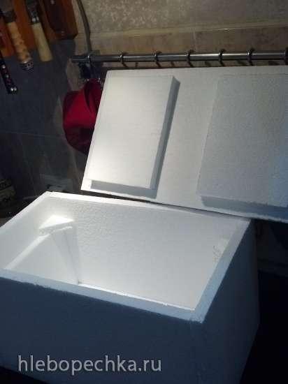 Как в домашних условиях создать температуру 30  градусов для расстойки теста?