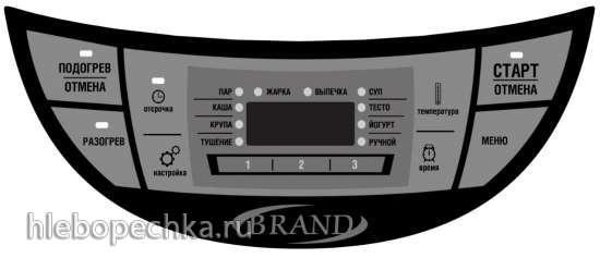 Мультиварка Brand 701