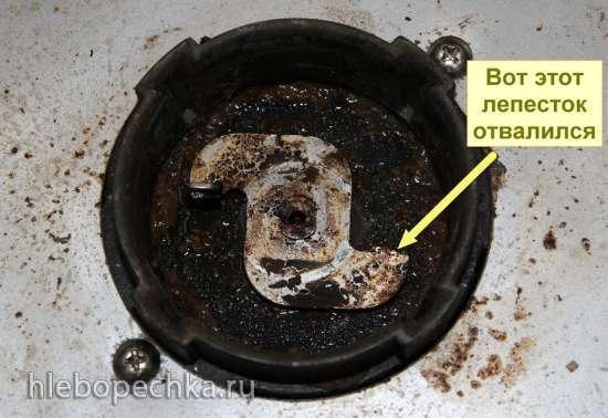 Сломал деталь в LG HB-206CE