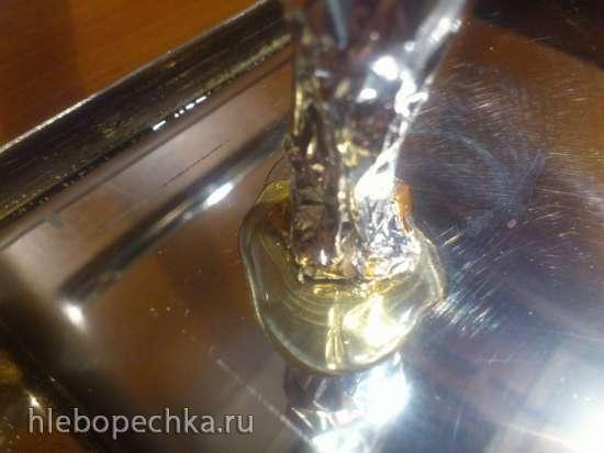 Домашняя коптильня с гидрозатвором