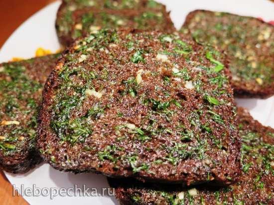Хрустящие чесночные гренки к борщу (Multicuisine DeLonghi)