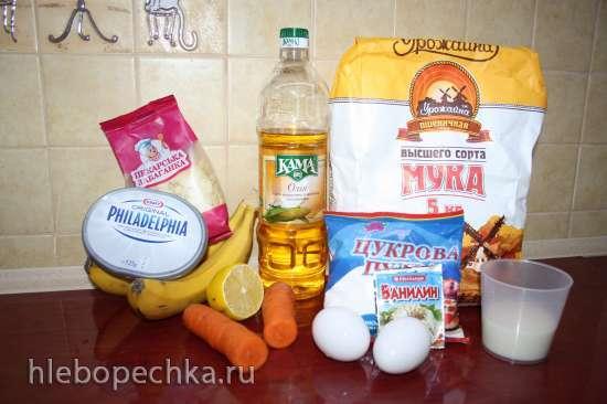 Бананово-морковные кексы-гнездышки
