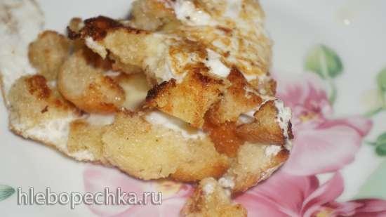 Вкусня (яичница по-старорусски)