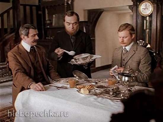 Что у нас на завтрак, Бэрримор? - Овсянка, сэр.