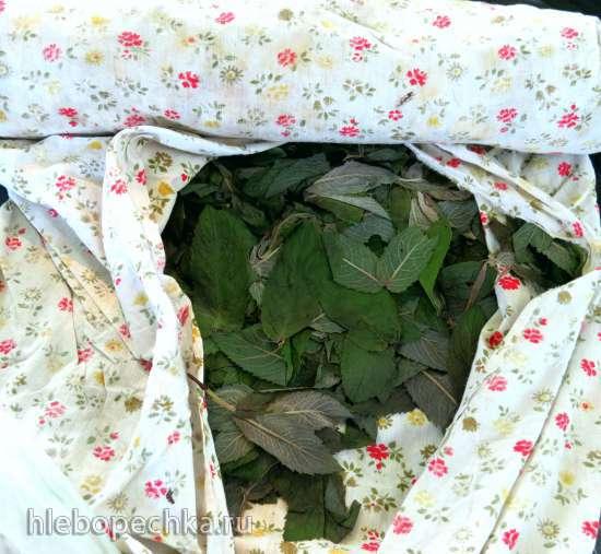 Ферментированный чай и клетчатка из пряно-ароматических трав