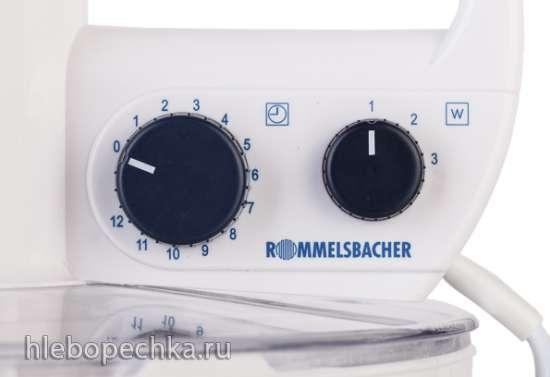 Сушилка-дегидратор Rommelsbacher DA 750