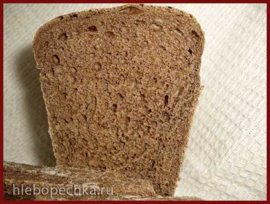 Хлеб пшеничный Кэроб