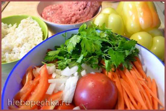 Перец, фаршированный мясом и овощами для скороварки Brand 6050