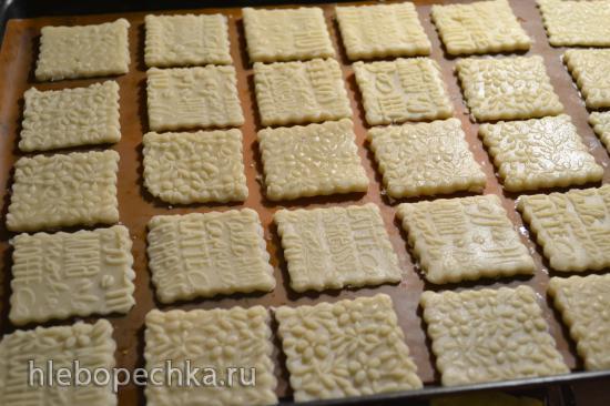 Крекеры сухие медовые «к кофе» без глютена (для вегетарианцев)