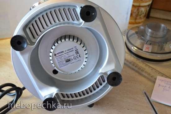 Блендер-суповарка Vitek VT-2620 (ST)
