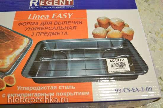 Форма для порционного замораживания продуктов