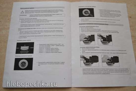https://hlebopechka.ru/gallery/albums/userpics/10466/DSC_0086~5.JPG