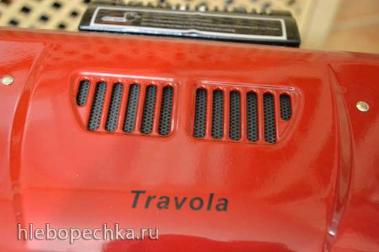 Электрогриль купольный закрытый с открытой спиралью Travola KYS-368B