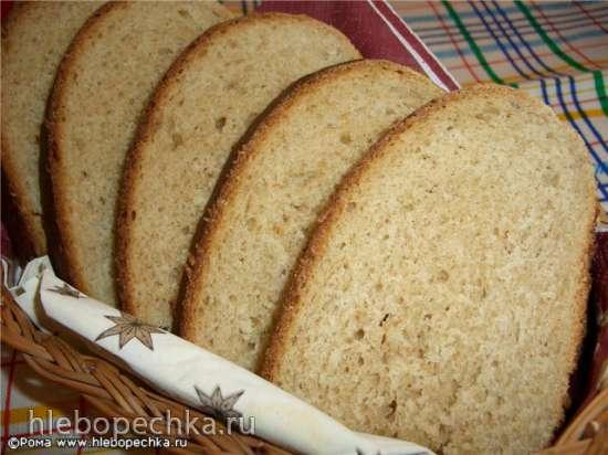 Хлеб пшеничный цельнозерновой овощной