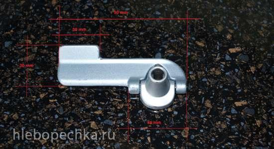 Лопатка-тестомешалка для Мулинекс RZ710130