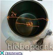 Мультиварка-скороварка Mirta MPC 16