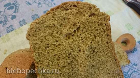 Хлеб с тыквенной мукой в хлебопечке (любителям тыквенных семечек посвящается)
