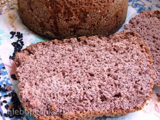 Хлеб антиоксидантный «Индиго» с черникой, на рисовой муке