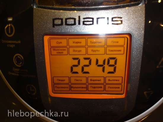 Мультиварка Polaris PPMC 0124D - отзывы и обсуждение